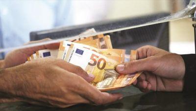 Αποζημίωση Ειδικού Σκοπού: Ποιοι πληρώνονται την Παρασκευή