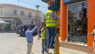Δήμος Χανίων: Νέοι φωτεινοί σηματοδότες στο Κόκκινο Μετόχι