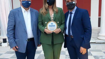 «Βραβεία Τουρισμού 2021»: Τιμητικό βραβείο στην Περιφέρεια Κρήτης και το Πανεπιστήμιο Κρήτης