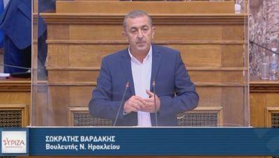 Σωκράτης Βαρδάκης: «Κύριε Υπουργέ, αποσύρετε αυτό το κατάπτυστο νομοσχέδιο»