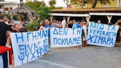 Η νίκη του Ράμα και οι προβληματισμοί της ελληνικής μειονότητας