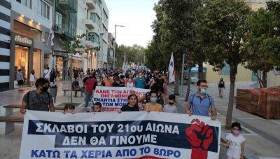Ηράκλειο: Στους δρόμους βγήκαν σωματεία και φορείς κατά του νομοσχεδίου για τα εργασιακά
