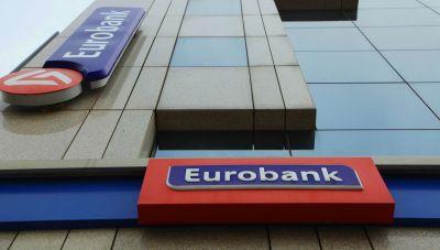 Eurobank Research: Αντοχές στο 3ο κύμα της πανδημίας εμφάνισε η ελληνική οικονομία