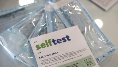 Δωρεάν self test από αύριο για τους πολίτες από 18 έως 30 ετών