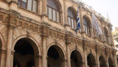 Το Υπουργείο ζητά πίσω επιχορήγηση 702 χιλ. ευρώ από το Δ. Ηρακλείου, που την άφησε... ανεκμετάλλευτη!