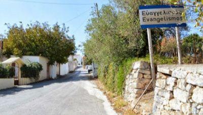 Θέμα newshub.gr: Το χωριό του Δ. Μινώα Πεδιάδας που μετρά 5 νεκρές γυναίκες σε 50 μέρες
