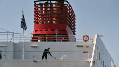 Αναζητούνται λύσεις στα συνταξιοδοτικά θέματα των ναυτικών