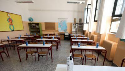 Εμείς «φταίμε» για τα κλειστά σχολεία