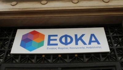 Οι πληρωμές από e-ΕΦΚΑ και ΟΑΕΔ έως τις 19 Μαρτίου