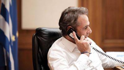 Επικοινωνία Μητσοτάκη με τον Λίβυο ομόλογό του - Πρόσκληση για επίσκεψη στην Λιβύη