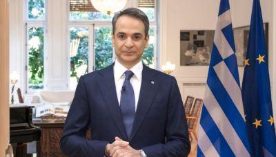 Κυριάκος Μητσοτάκης: Οι Έλληνες κρατούν ψηλά το κεφάλι που σήκωσαν γενναία οι πρόγονοί τους