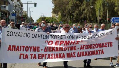 Κρήτη: Στο πόδι τα συνδικάτα μετά τις απολύσεις οδηγών τουριστικών λεωφορείων - Παρεμβάσεις στη Βουλή