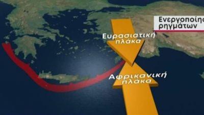 Γιατί ανησυχούν οι σεισμολόγοι για το ελληνικό τόξο μεταξύ Κρήτης και Ρόδου