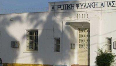 Κρήτη: Πήρε άδεια από τις φυλακές και δεν επέστρεψε- Σε εξέλιξη έρευνα σε όλο το νησί