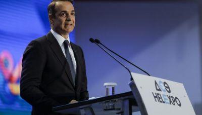 Μητσοτάκης στη ΔΕΘ: Θα διεκδικήσουμε την αυτοδυναμία στις επόμενες εκλογές -Τα διλήμματα