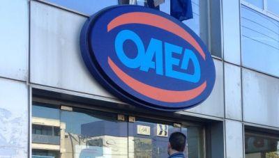 Κοινωφελής εργασία 2021: Έρχεται η ΚΥΑ για τις αιτήσεις στον ΟΑΕΔ - Πώς θα γίνει η μοριοδότηση
