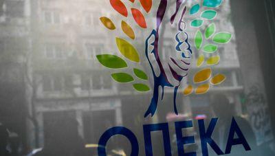 ΟΠΕΚΑ: Ο νέοι τρόποι εξυπηρέτησης για τους πολίτες