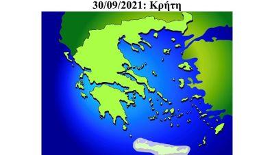 DIGEA: Ψηφιακή μετάβαση δημόσιας και ιδιωτικής τηλεόρασης στην Κρήτη-Τι πρέπει να κάνουμε