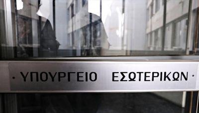 Σχεδόν 1000 νέες προσλήψεις συμβασιούχων σε δήμους-173 θέσεις στην Κρήτη-Όλη η απόφαση
