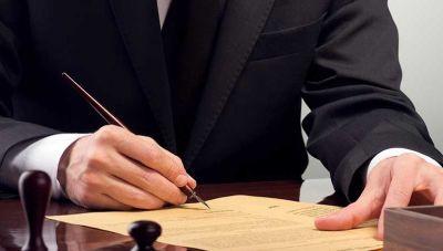 Παρατείνεται η υποβολή δήλωσης κληρονομιών δωρεών και γονικών παροχών