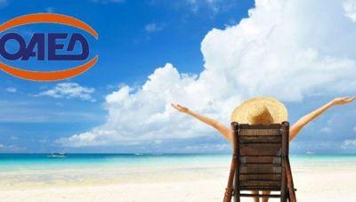 Εξετάζεται αύξηση δικαιούχων και κονδυλίων για κοινωνικό τουρισμό το 2021