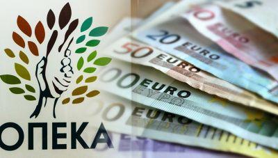 ΟΠΕΚΑ: Οι πληρωμές για ΚΕΑ-επίδομα γέννας-Α21-ενοικίου και προνοιακών