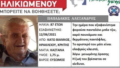 Βιάννος: Τραγική εξέλιξη στην αναζήτηση του Αλέξανδρου Παπαδάκη: Εντοπίστηκε νεκρός