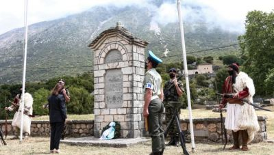 Σακελλαροπούλου: Διαχρονικό σύμβολο της Ελευθερίας το Σούλι