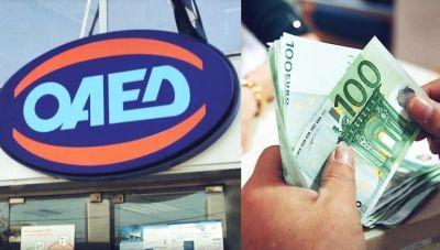 Σήμερα κλείνει η πλατφόρμα του ΟΑΕΔ για την οικονομική ενίσχυση εποχικά εργαζομένων