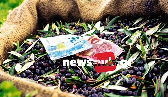 Αποκλειστικό: Χιλιάδες κατ' επάγγελμα αγρότες εκτός αποζημιώσεων λόγω υπαιτιότητας του ΟΠΕΚΕΠΕ!