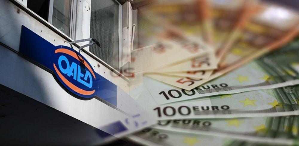 Επιτροπή Πισσαρίδη: Έξι μήνες να καταβάλλεται το επίδομα ανεργίας και όχι 12 όπως σήμερα