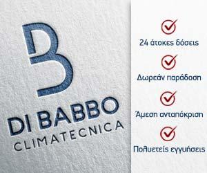 Climatecnica