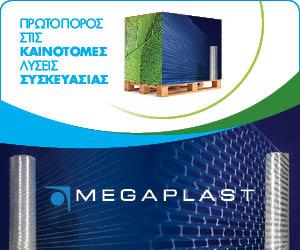 Megaplast 300X250