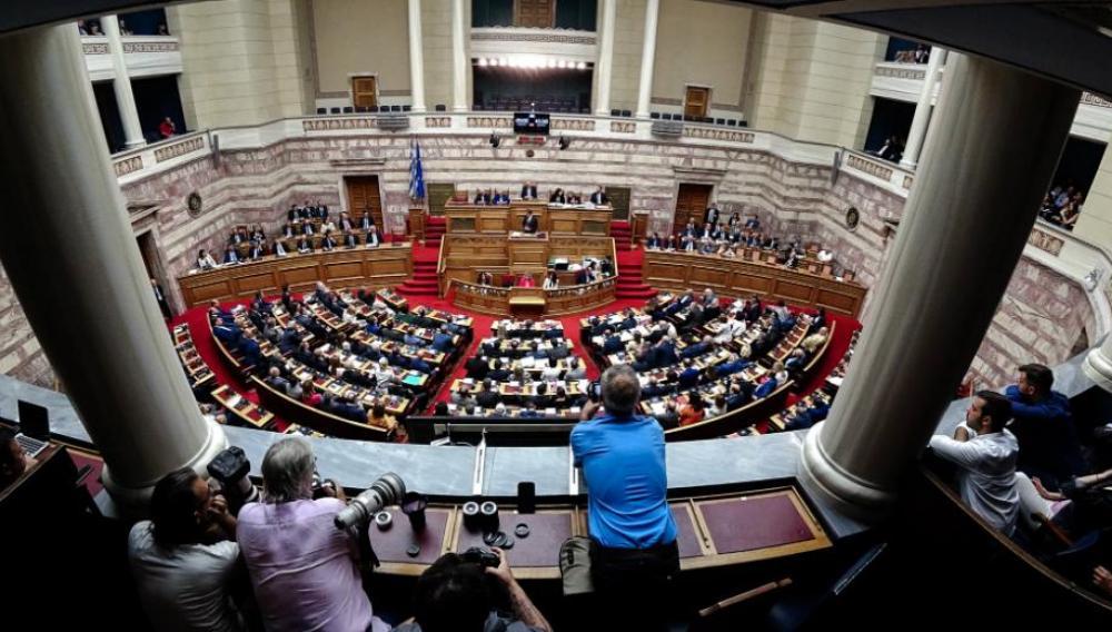 Συγκροτείται η Επιτροπή της Βουλής για τη Θράκη
