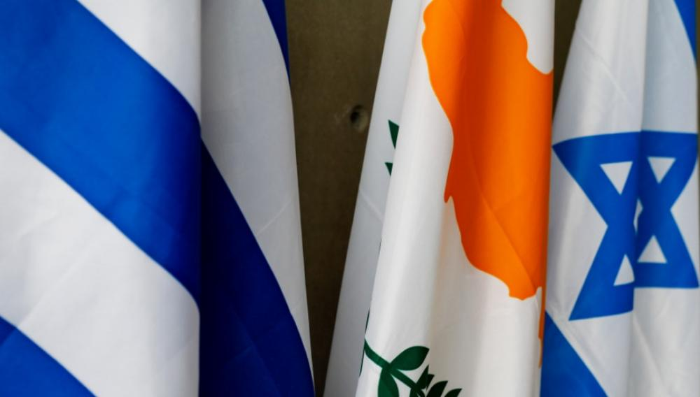 Στην Κύπρο η νέα τριμερής των ΥΠΕΞ Ελλάδας, Κύπρου, Ισραήλ