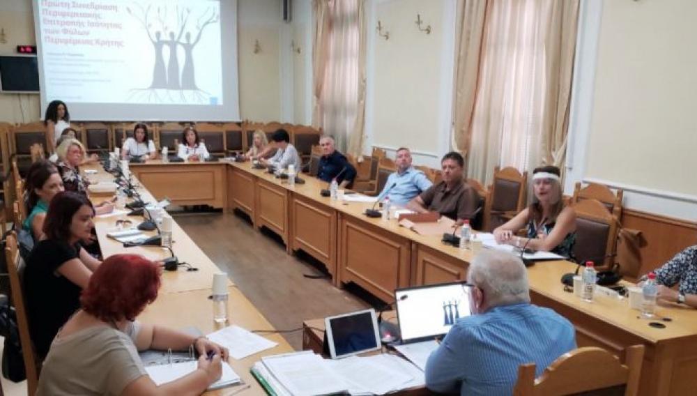 Πρώτη συνεδρίαση της Περιφερειακής Επιτροπής Ισότητας των Φύλων Κρήτης