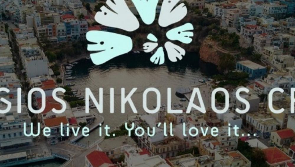 Άγιος Νικόλαος: Πρωτοβουλία καταστηματαρχών εστίασης για αύξηση της επισκεψιμότητας