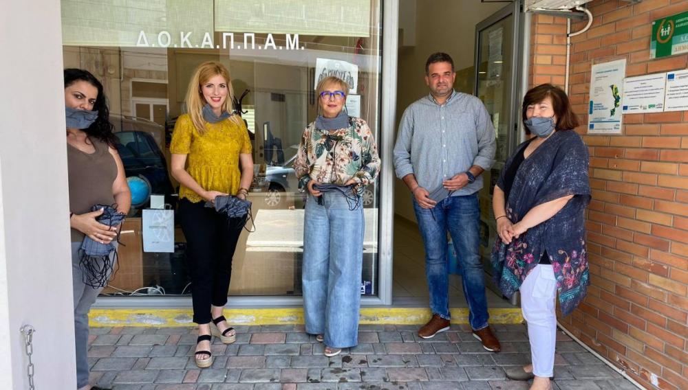 ΔΟΚΑΠΠΑΜ: Κοινωνική στήριξη και συνέργειες σε πρώτο πλάνο