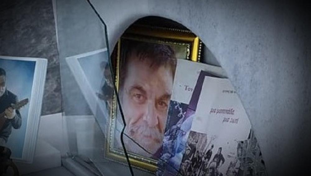 Η μήνυση μετά τη βεβήλωση του τάφου του Λευτέρη Καλομοίρη