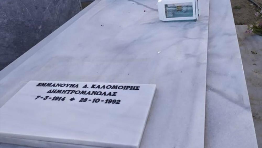Αποκλειστικό: Η ανακοίνωση της οικογένειας Καλομοίρη μετά τη βεβήλωση του τάφου (φωτογραφίες)