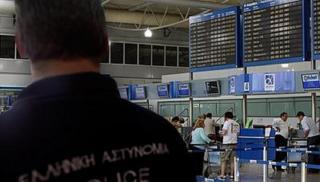 Οι αστυνομικοί Ηρακλείου καταγγέλλουν: «Χωρίς εξοπλισμό και γνώσεις μας βάζουν να κάνουμε τεστ στα αεροδρόμια»