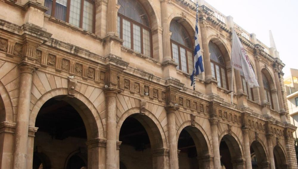 Νέες θέσεις εργασίας στο Δήμο Ηρακλείου
