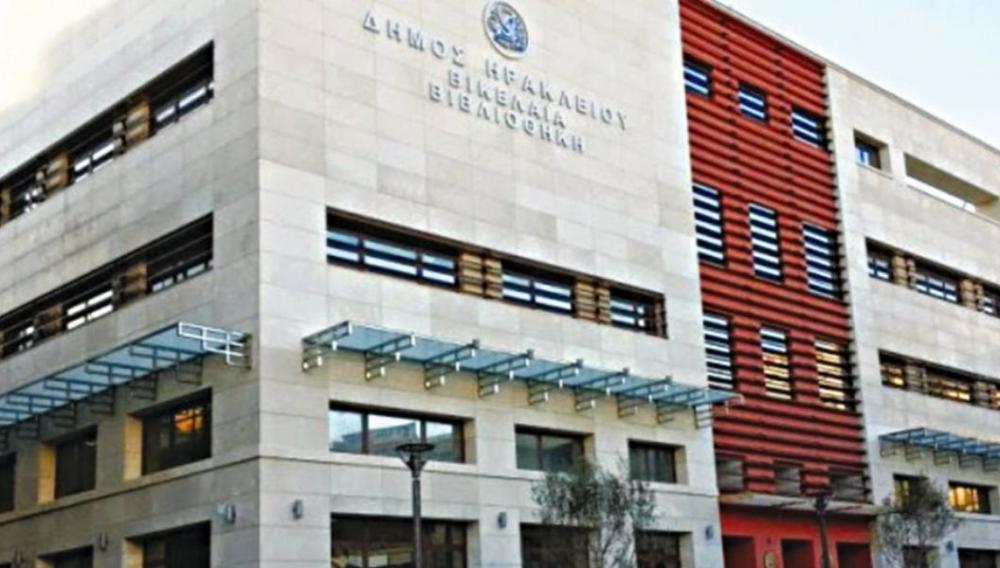 Συνάντηση εργασίας των Γενικών Γραμματέων Τοπικής Αυτοδιοίκησης της Κρήτης