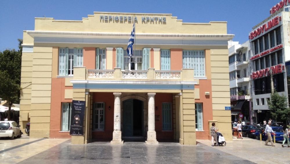 Συνεδριάζει η Περιφερειακή Επιτροπή Ισότητας των Φύλων Κρήτης