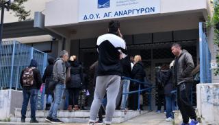ΑΑΔΕ: Δεν έχουν ακόμα υποβληθεί 4 εκατομμύρια δηλώσεις