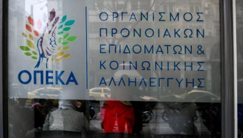ΟΠΕΚΑ: Ξεκινούν στις 6 Ιουλίου επτά προγράμματα του Λογαριασμού Αγροτικής Εστίας