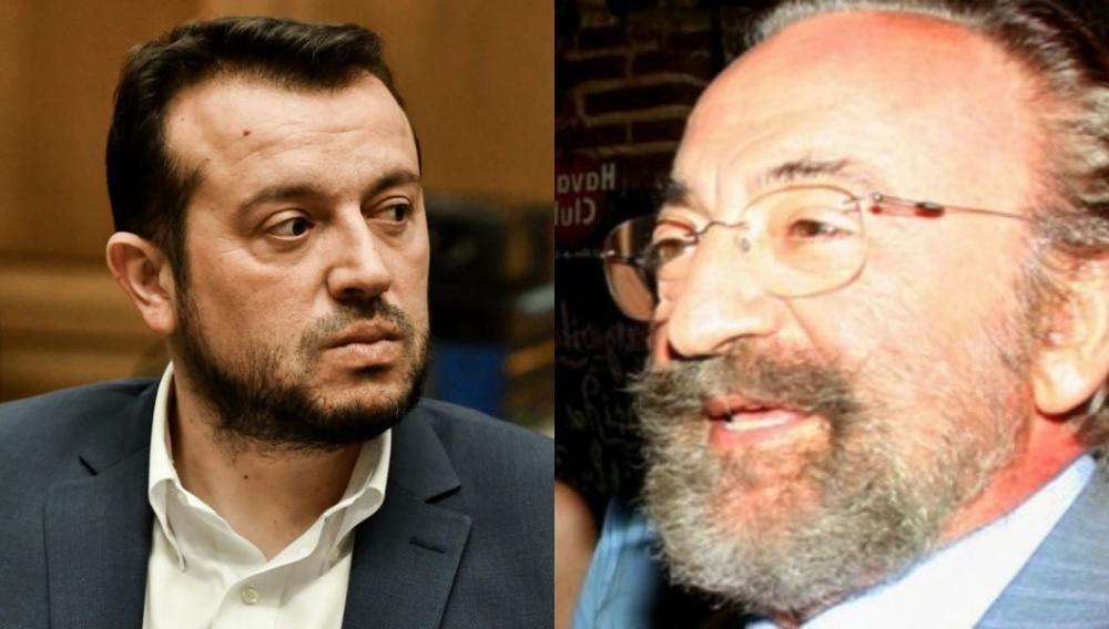 Γεωργιάδης: Αν ο Παππάς δεν κάνει μήνυση επιβεβαιώνει τον Καλογρίτσα