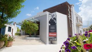 Δεκα χρόνια Μουσείο Καζαντζάκη!