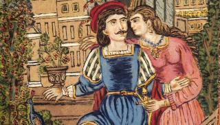 Ερωτόκριτος και κρητική μαντινάδα ως «βαριά» πολιτιστική κληρονομιά