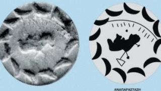 Ανακάλυψη: Το πρώτο Μινωικό Ηλιακό ημερολόγιο της 3ης χιλιετίας π.Χ